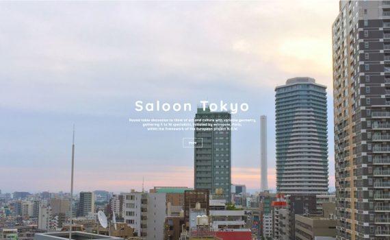 saloon tokyo